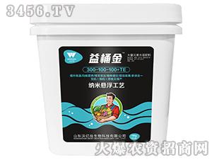 纳米悬浮工艺大量元素水溶肥料300-100-100+TE-益桶金-沃尔优