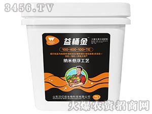 纳米悬浮工艺大量元素水溶肥料100-400-100+TE-益桶金-沃尔优