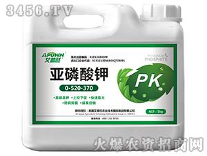 亚磷酸钾0-520-370-艾普旺