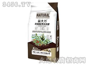 黄腐酸钾水溶肥-益大力-统能