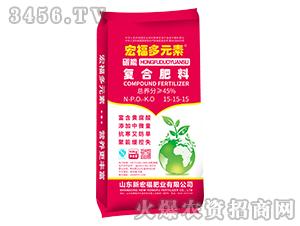 40kg碳能高浓度复合肥料15-15-15≥45%-宏福多元素-新宏福
