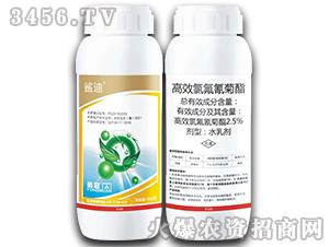 2.5%高效氯氟氰菊酯水乳剂-鲨迪-勇冠乔迪