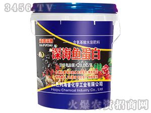 深海鱼蛋白-海普菲姆-瀚生肥业