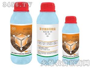 草甘膦异丙胺盐-德贝尔