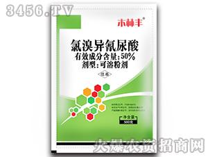 氯溴异氰尿酸(500g)-木林丰-双嘉生物