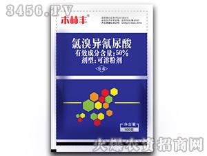 氯溴异氰尿酸(100g)-木林丰-双嘉生物