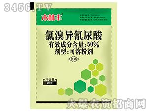 氯溴异氰尿酸(20g)-木林丰-双嘉生物