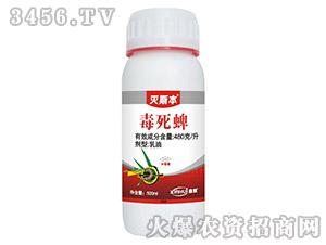 毒死蜱-灭斯本-鑫慧