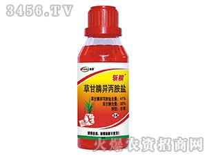 草甘膦异丙胺盐-斩根-鑫慧