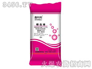 噻虫嗪(红)-鑫科利-农大生态