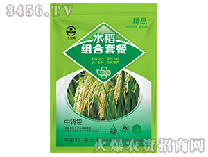 水稻组合套餐-丰尔利-圣丰肥业