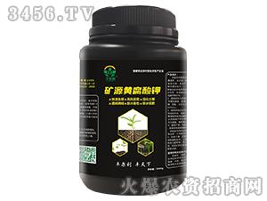 矿源黄腐酸钾-丰尔利-圣丰肥业