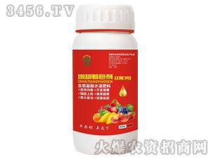 红果3号(增甜着色剂)-丰尔利-圣丰肥业