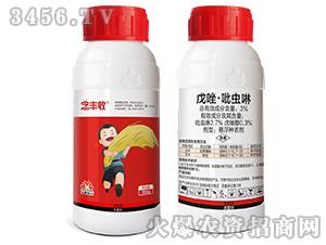 小麦拌种剂(3%戊唑・吡虫啉悬浮种衣剂)-念丰收-弘星利尔