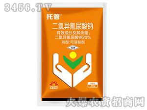20%二氯异氰尿酸钠可溶粉剂-托管-弘星利尔