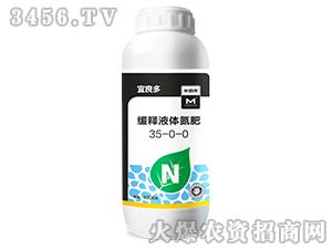 缓释液体氮肥35-0-0-米佰克-弘星利尔