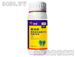 5%氟啶脲乳油-驱掉-弘星利尔