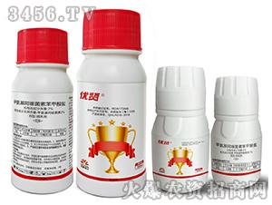 2%甲氨基阿维菌素苯甲酸盐微乳剂-优贤-弘星利尔