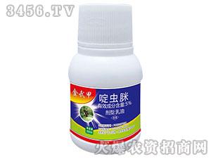 5%啶虫脒乳油-金武甲-新农威