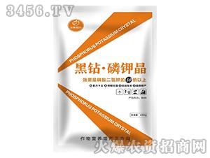 黑钻・磷钾晶-诺尔生物
