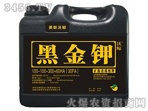 矿源黄腐酸钾-黑金钾-沃鲸