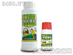 含腐殖酸水溶肥料-解害糖浆-中农可信