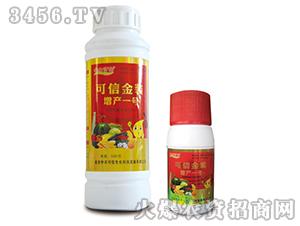 含腐殖酸水溶肥料-可信金装增产一号-中农可信