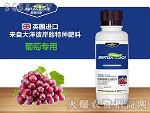 葡萄专用含氨基酸水溶肥料-英朗沃奇