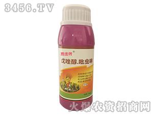 戊唑醇·吡蟲啉-抱金磚