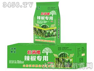 挂满棵(辣椒专用冲施肥)-瀚生肥业