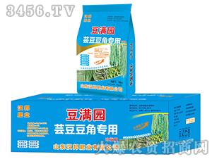 豆满园(芸豆豆角专用冲施肥)-瀚生肥业