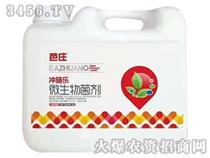 微生物菌剂-冲施乐-芭