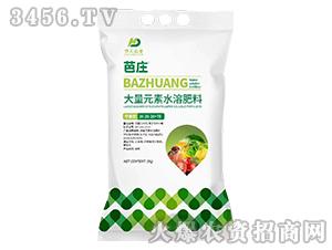 5kg平衡型大量元素水溶肥20-20-20+TE-芭庄-华大农业