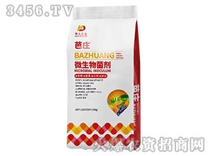 10kg微生物菌剂-芭庄-华大农业