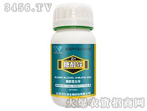 糖醇锌-沃尔优