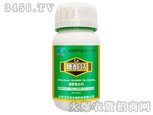 糖醇钙-沃尔优