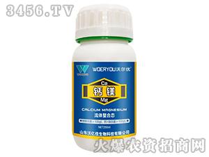 流体螯合态钙镁-沃尔优