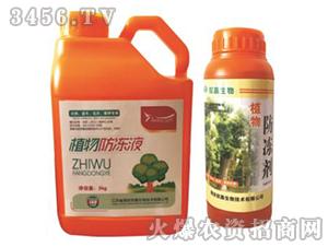 植物防冻剂-双嘉生物