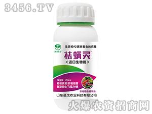 祛螨灵(进口生物硫)-晨茂农业