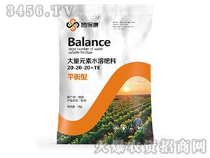 平衡型大量元素水溶肥料20-20-20+TE-施保康