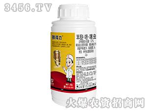 22%苯醚・咯・噻虫种子处理悬浮剂-拌得力-迪斯曼