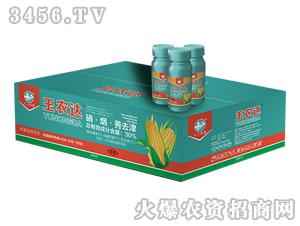 30%硝·烟·莠去津-玉农达-人人共享农化
