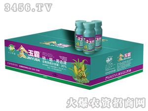 30%硝·烟·莠去津-金玉霸-人人共享农化