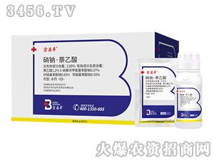 硝钠・萘乙酸-宏蓓丰-艾利农