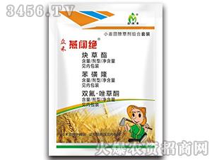 小麦除草剂组合套装-燕阔绝-众禾丰