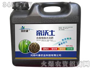 含腐植酸水溶肥-帝沃土-臻叶康
