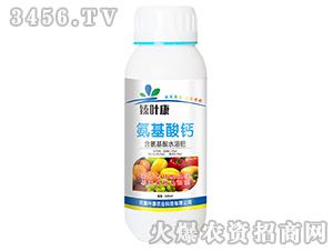 氨基酸钙-臻叶康