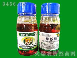 霸天豹-200克/升草铵膦(200克)-千臣生物