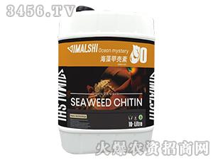 海藻甲壳素氨基酸水溶肥-维姆施