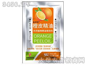 橙皮精油-红万村-人人共享